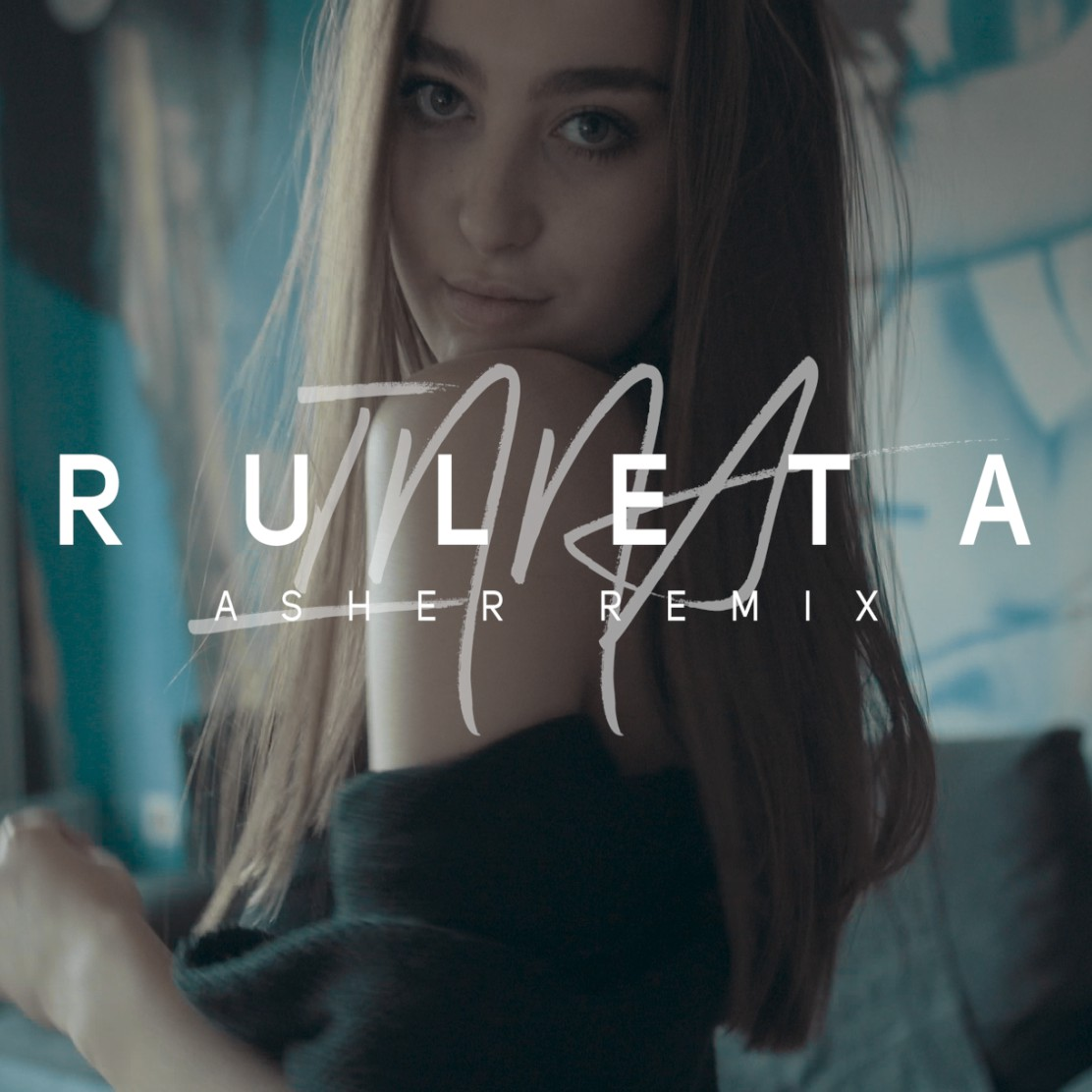Inna Ruleta Asher Remix By Asher Free Download On Hypeddit